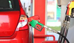 """国际原油仍未冲破""""地板价"""",国内成品油价连续四次不作调整"""