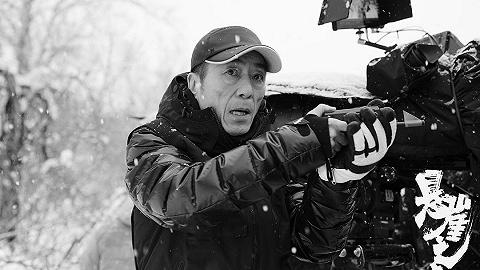 影訊 | 張藝謀監制的《我和我的家鄉》將在國慶檔上映 《中國乒乓》計劃10月開機