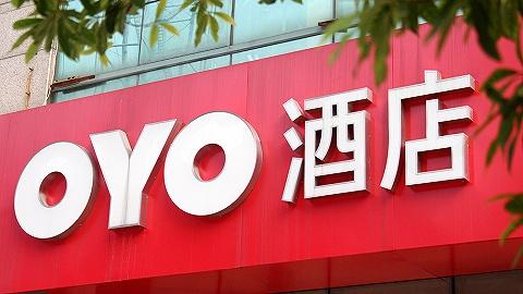 中國區CEO浮出水面,能救OYO酒店于水火嗎