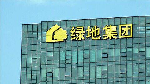 綠地京津翼事業部營銷總陳軍大瓜,綠地4000億路上的反腐插曲