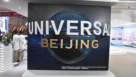 北京環球度假區揭秘:本土合作伙伴帶來哪些游園新體驗