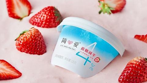 酸奶品牌簡愛獲4億元A輪融資,五年銷量增長56倍