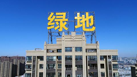 桃色事件后綠地火線開除陳軍,經濟問題待核查