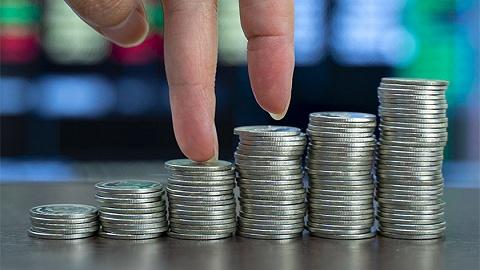 兩會聲音 | 鄭秉文:公積金不應取消,建議改組為國家住房銀行