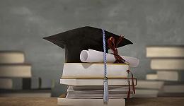 建议归国留学生入学高职高专?委员回应:没有歧视的意思