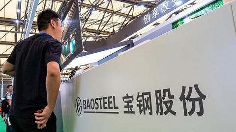 寶鋼股份迎新一輪人事變動,總經理侯安貴升任中國寶武副總經理