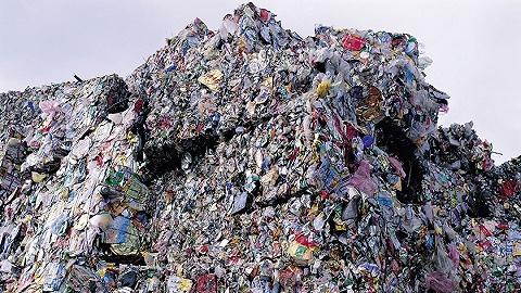 生態環境部:確保到今年年底基本實現固體廢物零進口