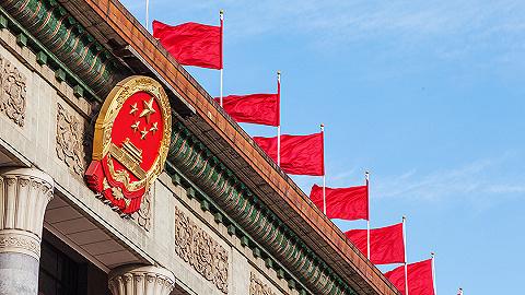 重磅官宣!海南自由贸易港政策干货精选60条!