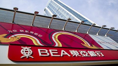 有意出售香港與內地銀行業務?去年凈利腰斬的東亞銀行緊急作出澄清
