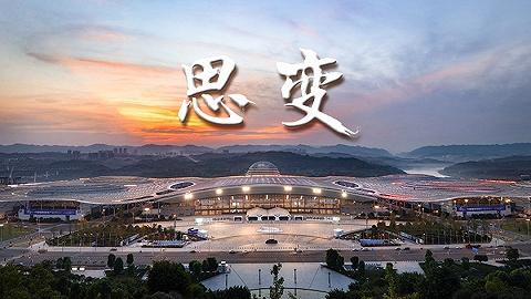2020第三届中国会展创新者大会