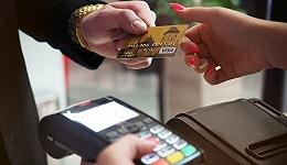 从5个角度深度解读央行支付终端及业务管理新规