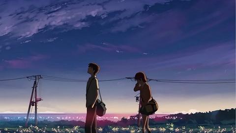 腾讯音乐签约日本动画公司CWF,新海诚作品等17部动画OST正版音源即将上线