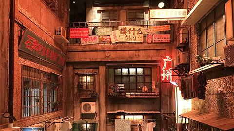 【特写】在爱马仕旁边卖小龙虾,超级文和友折叠广州