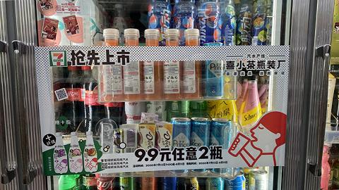 喜茶汽水加入夏天饮料大战,一晚销30万瓶,便利店开卖