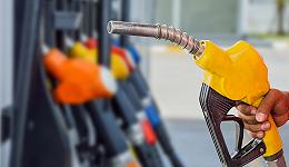 新一轮成品油调价将不作调整