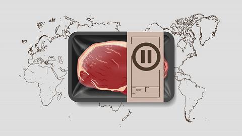 数据 | 进口肉类安全么?数十家国外肉类企业被暂停进口