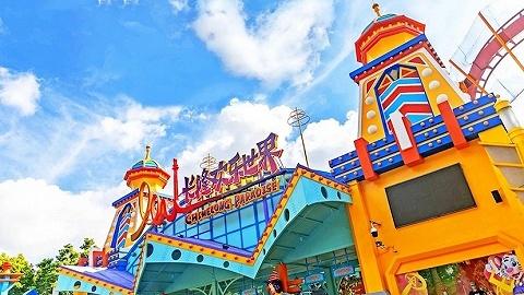 广州长隆欢乐世界焕新开园,三大升级项目打造全新游玩体验
