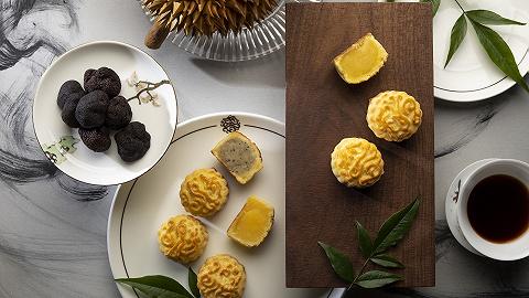 延续传统经典奶黄月饼,上海半岛重现榴莲奶黄及黑松露奶黄