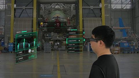 科幻场景成真,这家公司要用混合现实技术解放一线员工双手 | 界面创新家⑭