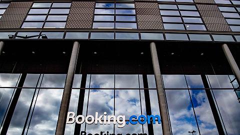 Booking集团Q2预订量降九成,计划裁员4000多人