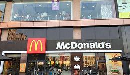 麦当劳又出事了,自爆前CEO与员工存在不正当关系