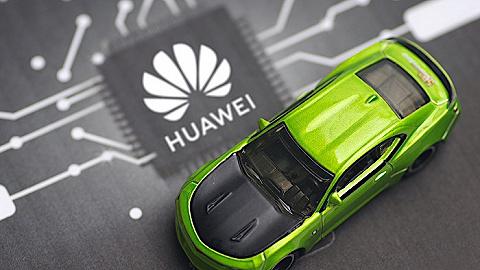 华为披露三大鸿蒙车载操作系统信息,合作伙伴已参与开发