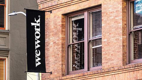 拯救亲儿子:WeWork获软银11亿美元融资承诺