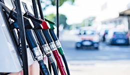 国内成品油价迎年内第三涨,加满一箱92号汽油多花3.5元