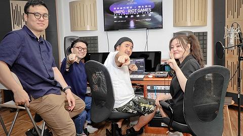 环球音乐出版联手拳头游戏中国 音乐创作营推六首电竞主题新歌