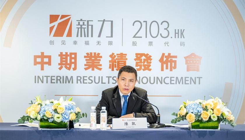 新力陈凯:未来一两年重点关注精细化管理