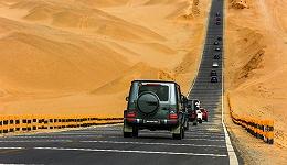5天行驶1888公里,我们在峡谷、戈壁深度体验了奔驰新G350各项性能 | 试驾