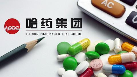 美国破产法庭批准健安喜以7.7亿美元出售资产给哈药集团的计划