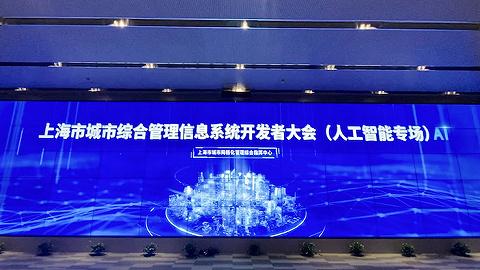 """除了治理违建、群租,上海""""一网统管""""还能实现幕墙和电梯安全监管"""