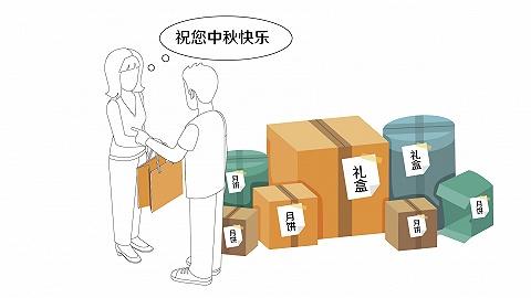 数据 | 中国人一年能送近14亿个月饼,疫情下的中秋送得更猛