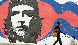拉美革命者随时准备华丽赴死,却很少切实改变世界 | 切·格瓦拉逝世纪念
