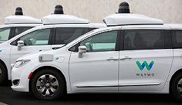 Waymo重启自动驾驶出租车服务,无人驾驶比例为10%