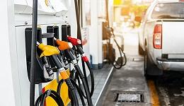 节后国内成品油价不作调整