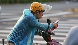 外卖骑手,你的雇主是谁?