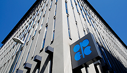 欧佩克连续第三次下调原油需求预期