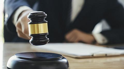 地方新闻精选 | 江西检方对曾春亮提起公诉 云南德宏破获下水道偷渡案抓获8人