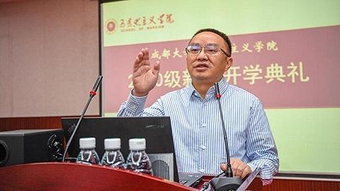 成都大学讣告评价毛洪涛:全身心投入工作,夙夜在公、殚精竭虑