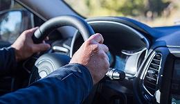 公安部:放宽小型汽车驾驶证申请年龄,取消70周岁年龄上限
