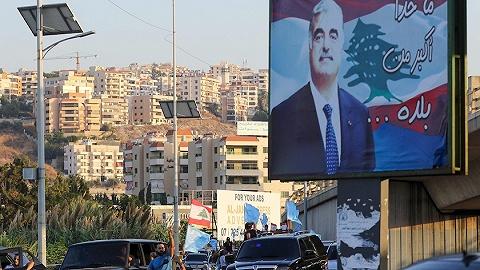 黎巴嫩候任总理哈里里表示将组建专家型政府,尽快实施必要改革
