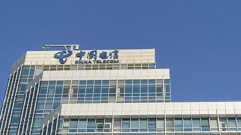 """国资委同意中国电信控股辰安科技,运营商想借资本布局打破""""管道""""角色"""