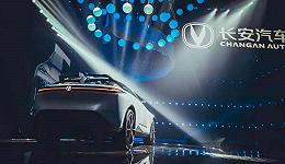 """打造""""方舟架构""""、未来五年推出105款新车,长安汽车品牌日透露了这些信息"""