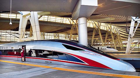 京滬高鐵啟用動態票價,哪些車次漲價了?