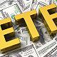本月六只行业ETF齐发,值得买吗?