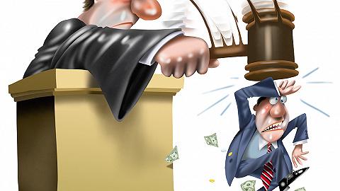 快看 | 流动资金贷款挪用等违法行为被罚90万,鞍山农商行收年度首张罚单