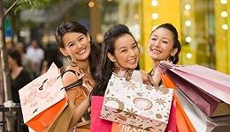 2020年中国数说双11电商购物节报告