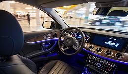 戴姆勒加速向数字化转型,未来5年将投资700亿欧元